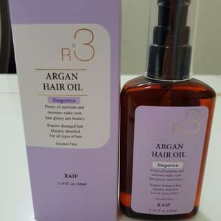 BNIP 100ml Argan Hair Oil - Made in Korea