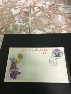 China stamp commemorative envelope as in Pictures