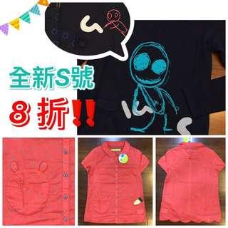 a la sha~8折‼️大阿財字母長袖&🐻口袋花瓣襯衫🎀只有一組🎀alasha