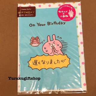 kanahei 兔兔 P助 生日咭 湖水綠 日本直送