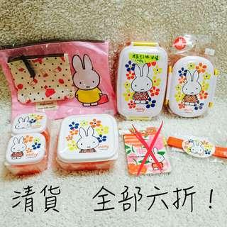 Miffy 飯盒 袋 八達通套 飯盒帶/書帶 可分售