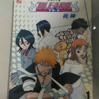 Bleach movie