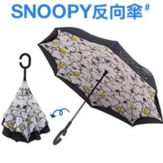 Snoopy 反向雨傘