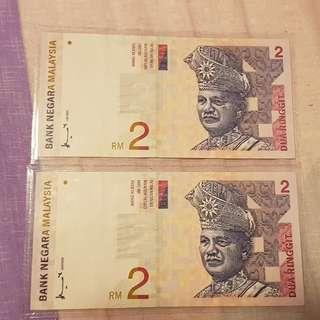 Duit lama rm2 (2pcs) continuous No serial
