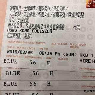 周杰倫演唱會門票!