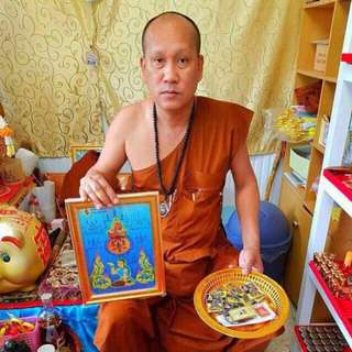 ⭐️Lp Somchai Wat Nong Khin hand made amulets - Chris Lim