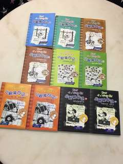 Diary Of A Wimpy Kid (11 - 20)