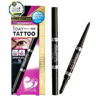 K-Palette 1 Day Tattoo Real Lasting Eye Pencil 24H Waterproof (Super Black)