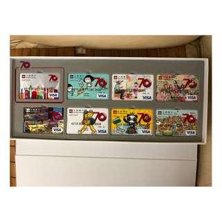大新銀行VISA 卡8張 收藏品(每張內有$50, 總共有 $400)
