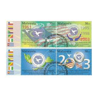 Malaysia 2003 XIII CHOGM 2 horizontal pairs CTO Used SG#1116-1119