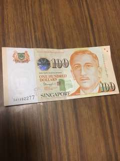 Good lucky number $100 note