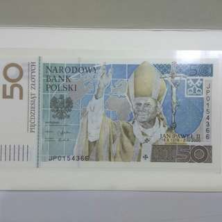Poland first commemorative banknote - John Paul II
