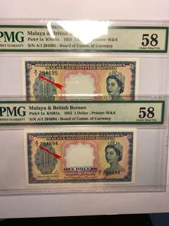 1 pair of 1953 Malaya & British Borneo QEII $1 A/1 284694-95 RUN First Prefix PMG 58 both Choice About UNC