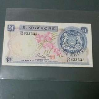 Singapore Old Currency