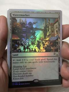 MTG Magic the Gathering - Foil watermarket