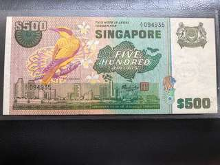 500 SGD NOTE 🕊Series