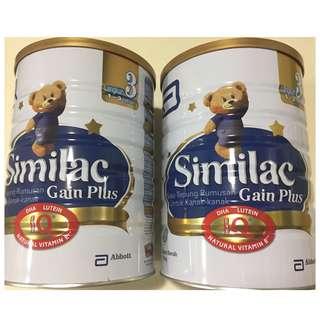 Free 10 sachets for every 6x1.8kg Similac Gain IQ
