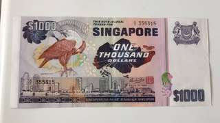 1000 SGD NOTE 🦅 series