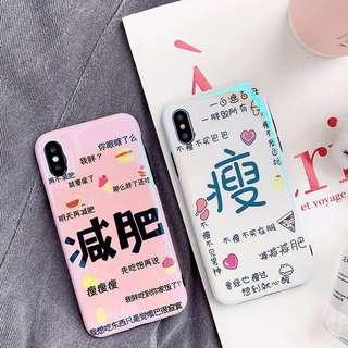瘦瘦 iPhone case