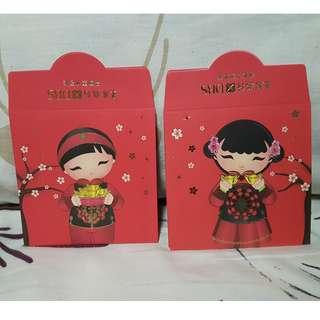 DBS Bank Red Packet (Hong Kong) 4 Pieces Each