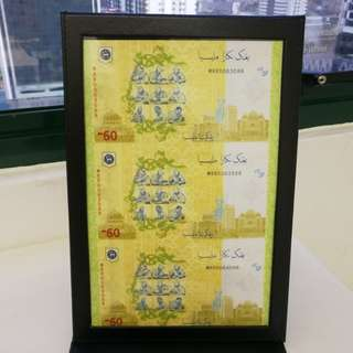 Malaysia limited edition UNC RM60 uncut 3 in 1