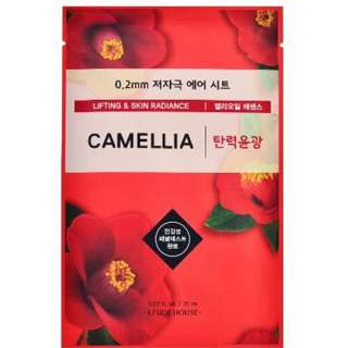 *SG INSTOCK* ETUDE 0.2 THERAPY AIR MASK - CAMELLIA