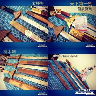 Vintage/ Collectable Chinese Swords. 天下第一劍 (a pair for $50),太極劍 (1pc, $28),桃木劍 (3pcs, sword is metal & cover is wood, each $38). All 6pcs for $100 offer (save $92). Sizes in photos. Sms 96337309 for fast deal.
