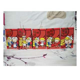 Nissin Red Packet (Hong Kong)