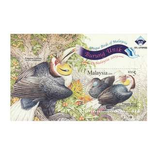 Malaysia - China 2009 Stamp Exhibition opt Unique Birds SG#1565a