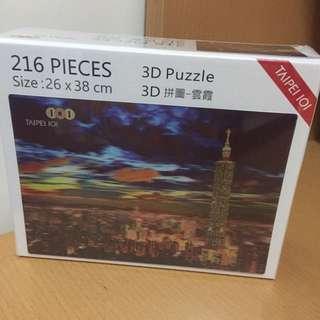 台灣製 台北101 3D puzzle拼圖