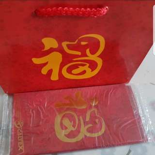 Caltex 2018 Red Packet