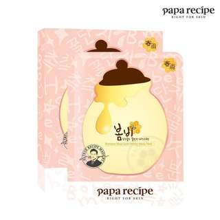 Bombee Rose Gold Honey Mask (5 Pieces)
