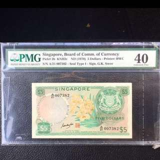 GKS orchid series five dollar yellow paper & low number ~pmg40