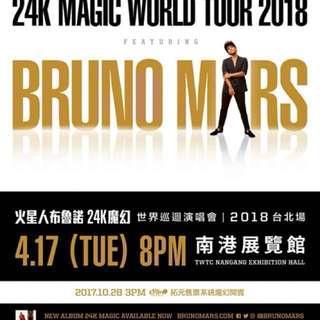 Bruno mars 演唱會搖滾2區 *2