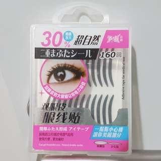 Skot Mata Eyeliner Hitam - Eyeliner Scotch Tape