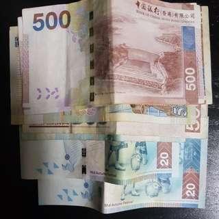 HK Money (Balance from Holiday)