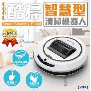 iGloba 智慧型掃地機器人 Z08