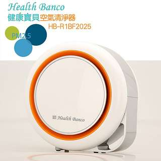 超級旗艦版1.1 小漢堡 Health Banco 空氣清淨機