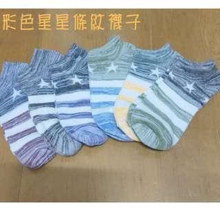 預購中+現貨 ~彩色星星條紋襪子(買8送1)  夏季款 吸汗 短襪 吸汗 透氣  短襪 學生襪 ♬胖胖小屋