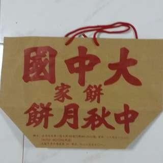Old paper bag