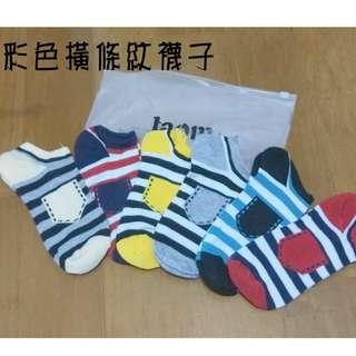 預購中+現貨 彩色橫條紋襪子夏季款(買8送1) 吸汗 短襪 吸汗 透氣  短襪 學生襪 ♬胖胖小屋