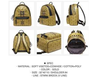 MCM Medium Gold Stark Brock Backpack 🎒