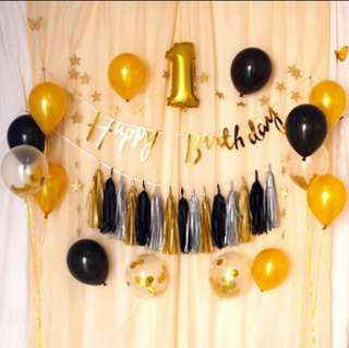 Happy Birthday Balloons Set