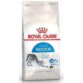 Royal Canin 2KG & 4KG