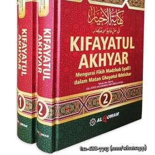 Kifayatul Akhyar, Syarh Matan Abi Syuja' [Fiqh Mazhab Asy-Syafi'i]