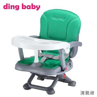 ding baby 兒童輕便攜帶式餐椅 綠