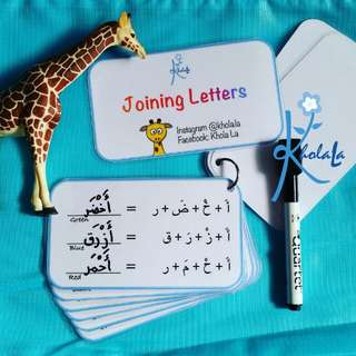 Joining Arabic Letters