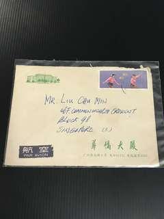 China Stamp - T2 杂技 实寄封 (首日封 FDC) 中国邮票 1974