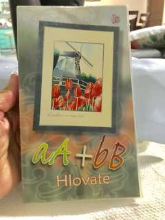 Malay novel with plastic cover
