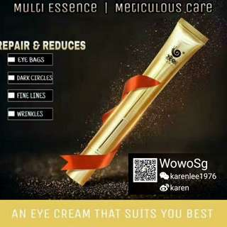 Collagen Peptide eye cream with built-in vibration massager